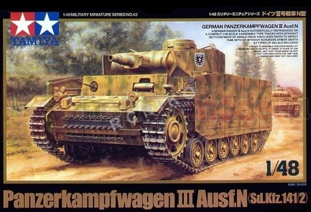 TAMIYA 32543 Niemiecki czołg PzKpfw III Ausf. N