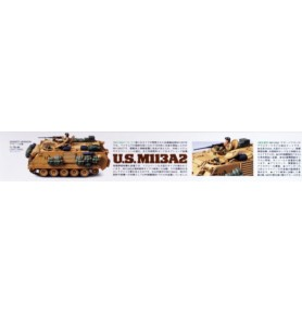 TAMIYA 35265 Transporter M113A2 Wersja pustynna