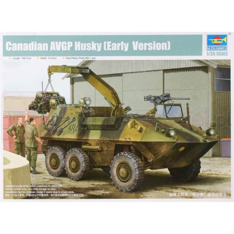 TRUMPETER 01503 Canadian AVGP Husky (Early Version)