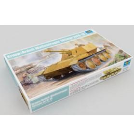 TRUMPETER 01586 Haubica Waffentrager 105 mm leFH-18