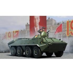 TRUMPETER 01590 Transporter BTR-70 APC (Wczesna wersja)