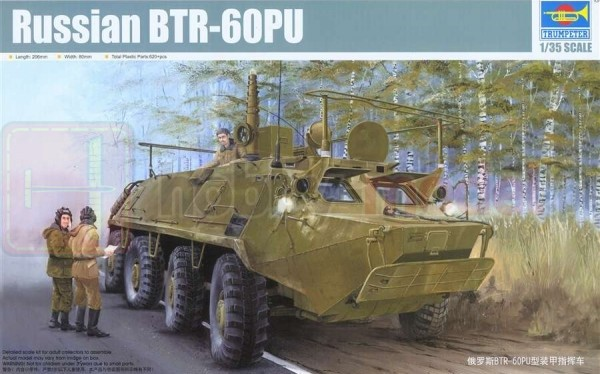TRUMPETER 01576 Wóz dowodzenia BTR-60PU