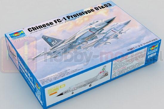 TRUMPETER 01658 Myśliwiec wielozadaniowy Chinese FC-1 Prototype 01 & 03