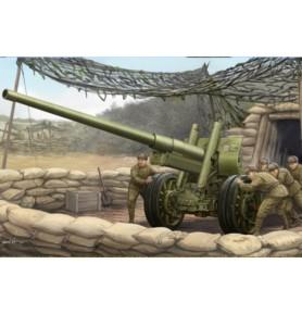 TRUMPETER 02316 Armata 122 mm M1931/1937 (A-19)