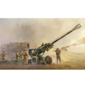 TRUMPETER 02319 Haubica M198 155 mm