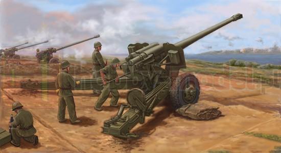TRUMPETER 02335 Armata PLA Type 59 130 mm
