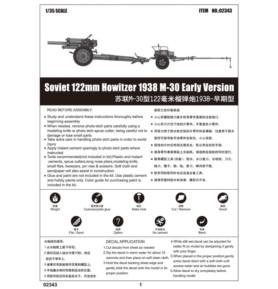 TRUMPETER 02343 Haubica 122 mm 1938 M-30 Wczesna wersja