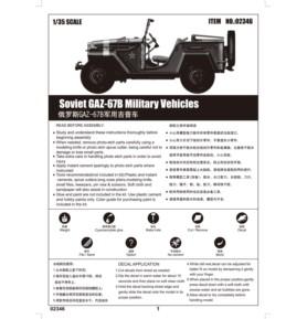 TRUMPETER 02346 Pojazd GAZ-67B