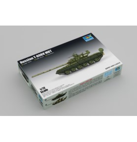 TRUMPETER 07145 Czołg T-80BV MBT