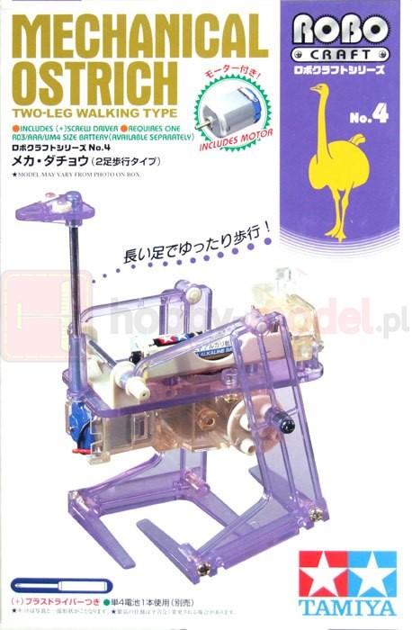 TAMIYA 71104 Edu Set - Mechaniczny struś